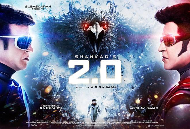 दिए तले अँधेरा, फिल्म 2.0: समीक्षा (तेजस पूनिया)