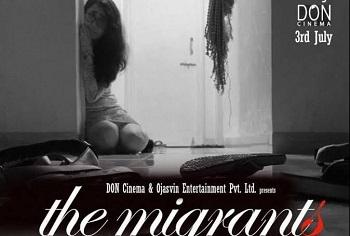 'द माइग्रेंट' ( The Migrant ) : अभिषेक प्रकाश
